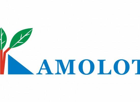 Kamolot