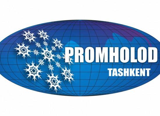 Promholod
